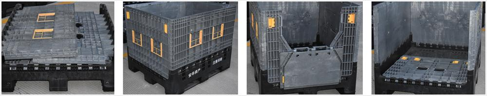 Heavy Duty Bulk Folding Plastic Pallet Box